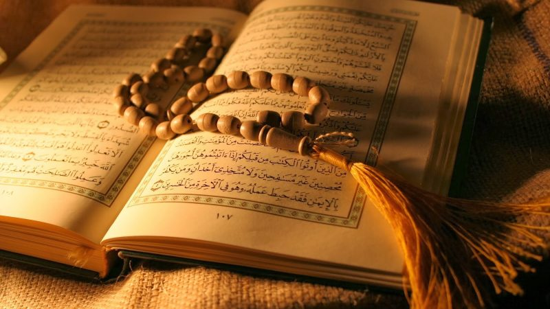 al quran hijrah
